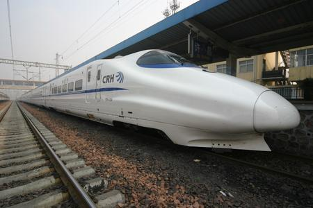 Beijing-Shanghai High-Speed Railway Ahead Of Schedule