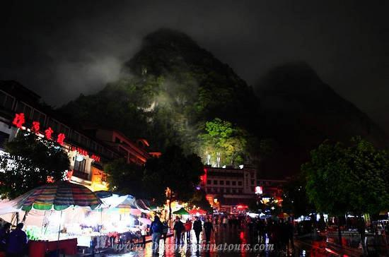 Night Scenery of Yangshuo