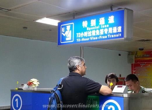 Guilin has been granted 144-hour visa-free transit of ten ASEN countries