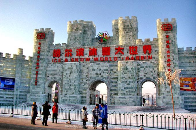 The gate of Harbin Ice and Snow World, it is also made by ice from Songhua River.