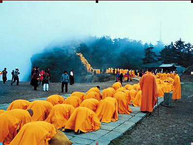 Emei_worship festival.png