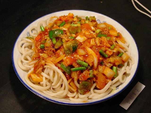 Hami_Pulled noodles with Vegetable.jpg
