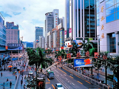 Shenzhen Huaqiang North Commercial Circle.jpg