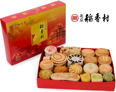 daoxiang village pastry.jpg