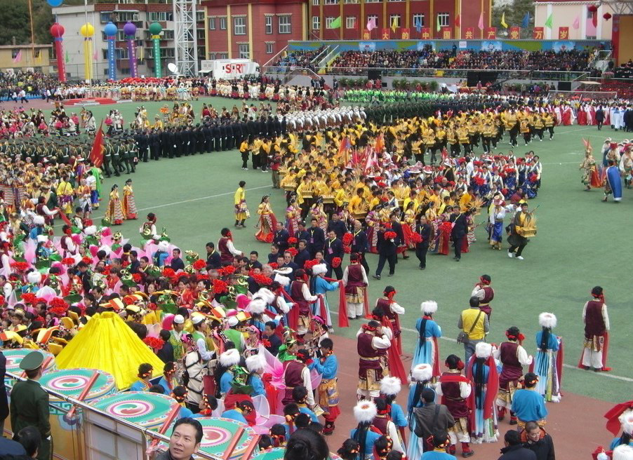 garzi tibet new year.jpg