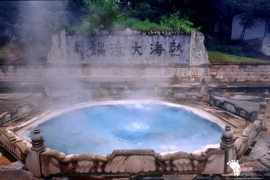 tenchong hot springs.jpg