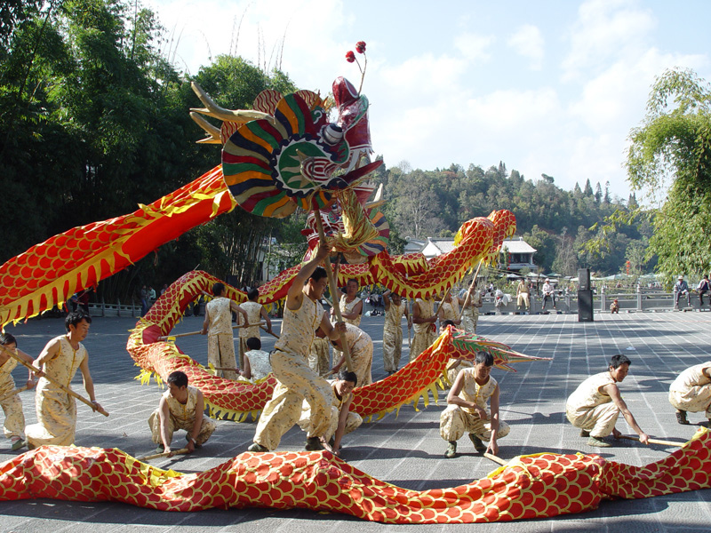 tengchong Dragon Dance.jpg