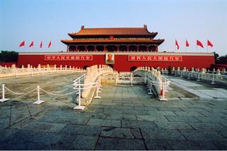 8 Days Best Small Group China Tour to Beijing, Xian and Shanghai