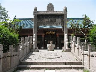 1 Day Private Xian City Tour