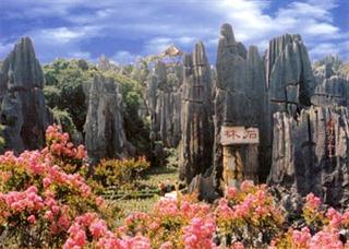 5 Days Yunnan Lijiang Highlight Tour