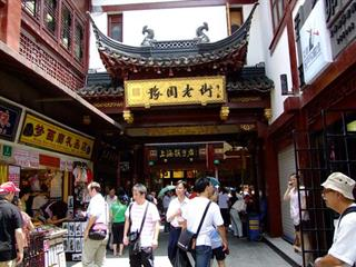 1 Day Traditional & Modern Shanghai Essence Tour