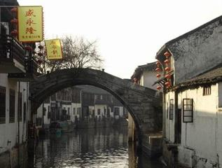 1 Day Picturesque Zhujiajiao Ancient Water Village Boating Tour