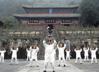 8 Days Mt. Wudang Taichi Kong Fu Exchange Healthy Tour