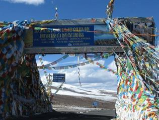 7 Days Tibet Tour from Zhangmu, Mt. Everest, to Lhasa