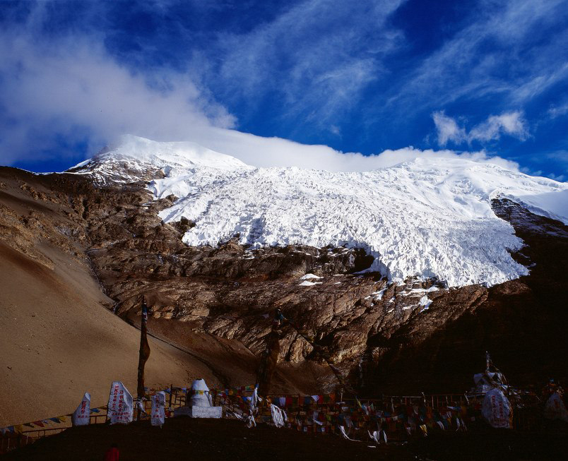 Karola Glacier.jpg