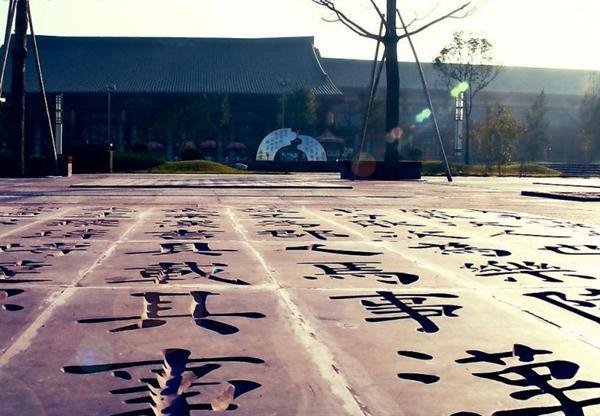 4-The-Big-Wild-Goose-Pagoda-Square-Xian.jpg