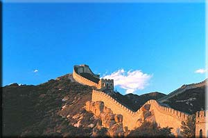 4 Days Beijing Highlights Tour