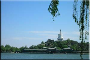 5 Days Beijing Highlights Tour