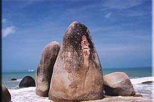 1 Day Sanya Highlights Tours--Visit the Tianya Haijiao & Luhuitou Tour.