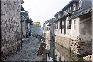 1 Day Ancient Water Town Tour--Tongli Town