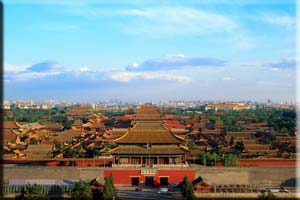 4 Days Experience Fascinating Capital Beijing Join-in Tour