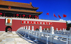 1 Day Splendid Beijing Bus Tour--Badaling Great Wall Tour,Tiananmen Square,and Forbidden City