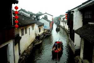 1 Day Suzhou Garden and Zhouzhuang Water Village Bus Tour