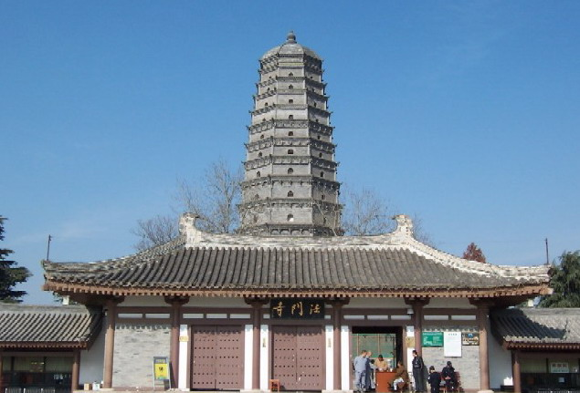 1 Day Tour to Famen Temple, Qianling Tomb and the Museum of Qianling Tomb