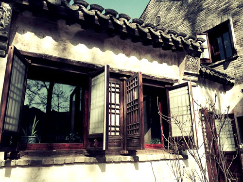 House in Gubei
