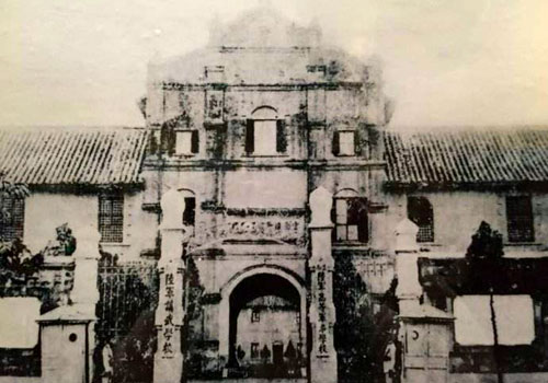 An old picture of Yunnan Military Lecture Room for Ground Force