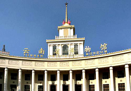 Old building of Yunnan Provincial Museum