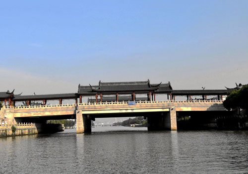 The Grand Canal of Suzhou Section 1