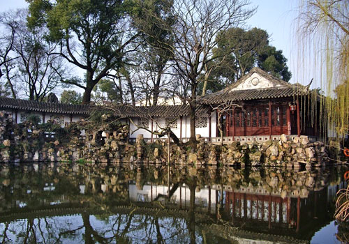 The Classical Gardens of Suzhou - Pavilion of Surging Waves 1