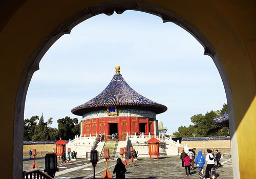 The Temple of Heaven 1