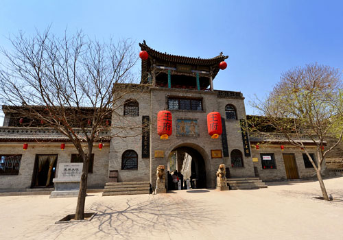 Wang Courtyard (Wang Family Courtyard) 1