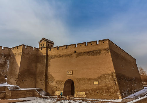 Pingyao Ancient City Wall 1