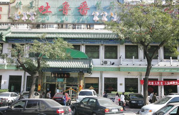 niu street the heaven of muslim food beijing travel guide china travel guide. Black Bedroom Furniture Sets. Home Design Ideas