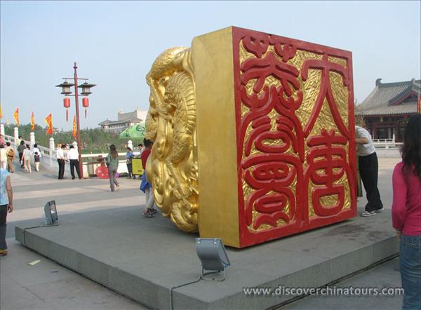 Gallery of Xian Tang Paradise: Xian Tang Paradise Photo-1, Logo of Tang Paradise, Xian Travel Guide, Discover China Tours