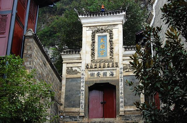 English In Italian: Queen Of Heaven Palace, Discover China Tours
